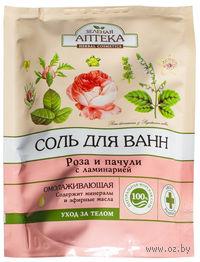 """Соль для ванн """"Роза и пачули"""" (500 г)"""