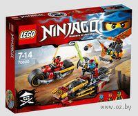 "LEGO Ninjago ""Погоня на мотоциклах"""