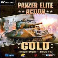 Panzer Elite Action. Gold (Танковая гвардия + Дюны в огне)
