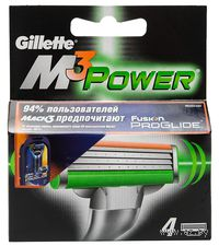 Кассета для станков для бритья Gillette MACH3 Power (4 штуки)