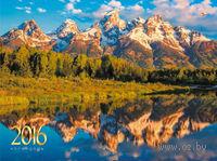 """Календарь квартальный на 2016 год """"Природа. Величественные горы"""""""