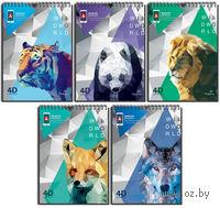 """Блокнот 4D """"Живые блокноты. Животные"""" 50 листов"""