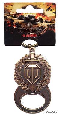 Брелок-открывалка World of Tanks - Воин