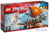 "LEGO Ninjago ""Дирижабль-штурмовик"""