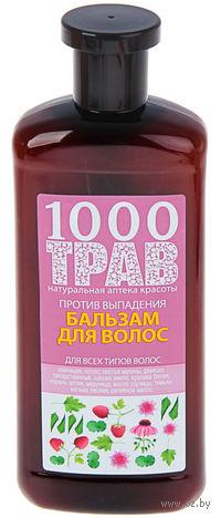 Бальзам для волос против выпадения (500 мл)