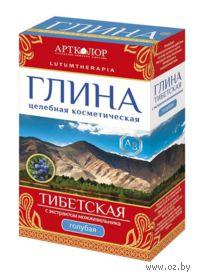 """Глина голубая косметическая для лица и тела """"Тибетская"""" (100 г)"""