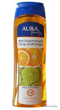 """Гель для душа витаминный """"Апельсин и лайм"""" (260 мл)"""