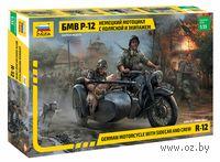 """Набор миниатюр """"Немецкий мотоцикл БМВ Р-12 с коляской и экипажем"""" (масштаб: 1/35)"""