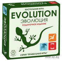 Эволюция. Подарочное издание (игра + 2 дополнения)