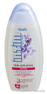 """Гель-душ для проблемной кожи """"Интим"""" (350 мл)"""