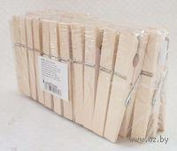 Набор прищепок деревянных (36 шт.; 70 мм)