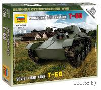 Советский легкий танк Т-60 (масштаб: 1/100)