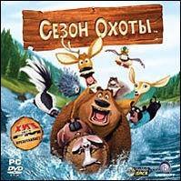 Сезон охоты (DVD)