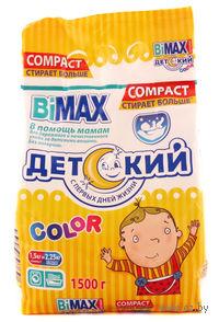 """Стиральный порошок """"Color. Детский"""" (1,5 кг)"""
