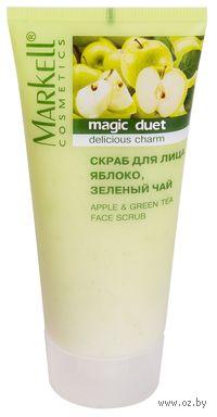 "Скраб для лица ""Яблоко, зеленый чай"" (95 г)"