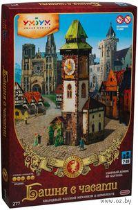 """Игровой набор из картона """"Башня с часами"""""""