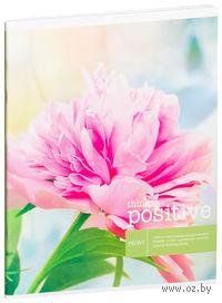 """Тетрадь в клетку """"Think Positive"""" (48 листов)"""