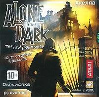 Alone in The Dark 4: По ту сторону Кошмара