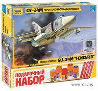 """Подарочный набор """"Фронтовой бомбардировщик Су-24М"""" (масштаб: 1/72)"""