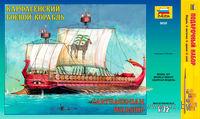 """Подарочный набор """"Карфагенский корабль"""" (масштаб: 1/72)"""