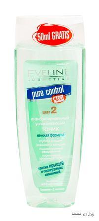 Тоник Pure Control глубоко успокаивающий (200 мл)