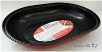 Форма для выпекания металлическая с антипригарным покрытием (36*25*6 см, арт. EZ-C1063-2)