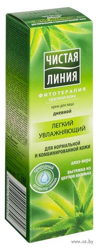 Увлажняющий дневной крем для нормальной и комбинированной кожи (40 мл)