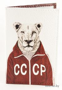 """Обложка на паспорт """"СССР"""""""