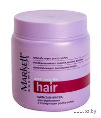 Бальзам-маска для укрепления и стимуляции роста волос (500 мл)