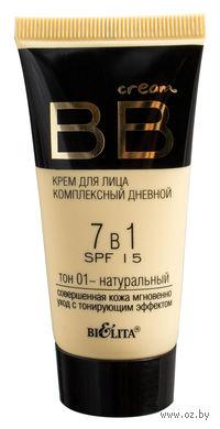 BB крем (тон 01, натуральный; 30 мл)