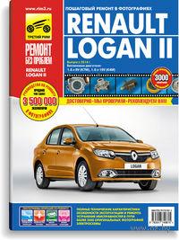 Renault Logan II. Пошаговый ремонт в фотографиях
