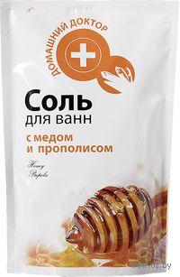 Соль для ванн с медом и прополисом (500 г)