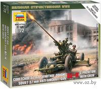 """Набор миниатюр """"Советское 37-мм зенитное орудие 61-К с расчетом"""" (масштаб: 1/72)"""