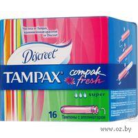 Тампоны TAMPAX Compak Fresh Super (16 штук)