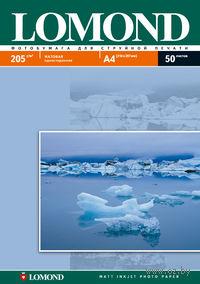 Матовая фотобумага Lomond (50 листов, 205г/м2, формат А4)