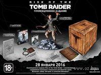 Rise of the Tomb Raider. Коллекционное издание