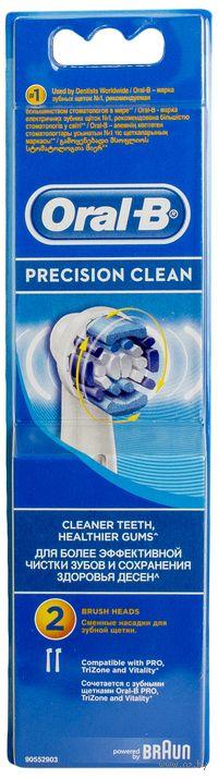 Насадка для электрической зубной щетки Oral-B PrecisionClean EB20 (2 штуки)