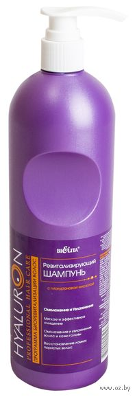 Ревитализирующий шампунь с гиалуроновой кислотой (1000 мл)