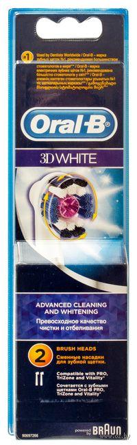 Насадки для электрической зубной щетки Oral-B 3D White EB18 отбеливающие (2 штуки)