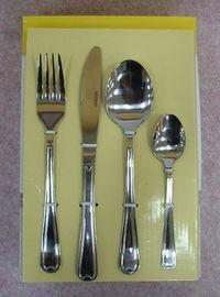 Набор столовых приборов (24 предмета; арт. 371530)