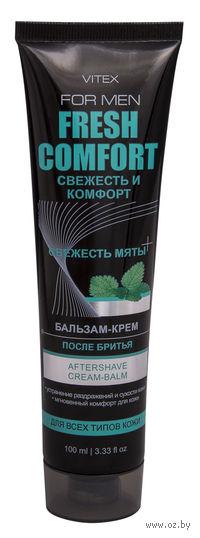 Бальзам-крем после бритья (100 мл)