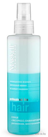 """Спрей """"Экспресс-ламинирование волос"""". Увлажнение, восстановление, защита (200 мл)"""