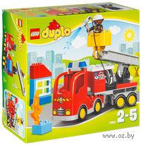 """LEGO. Duplo. """"Пожарный грузовик"""""""