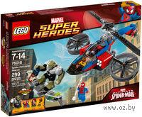 """LEGO. Super Heroes. """"Спасательный вертолет Человека-паука"""""""