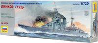 Флагман английского военно-морского флота, линкор