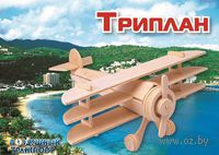 """Сборная деревянная модель """"Самолет Триплан"""""""