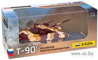 Российский ракетно-пушечный танк Т-90С (масштаб: 1/72)