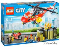 """LEGO City """"Пожарная команда быстрого реагирования"""""""