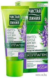 http://s2.goods.ozstatic.by/200/922/448/10/10448922_0.jpg