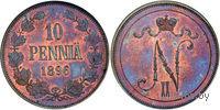 10 пенни 1896